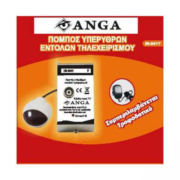 ANGA-041T